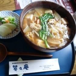 [日本料理]賛久庵