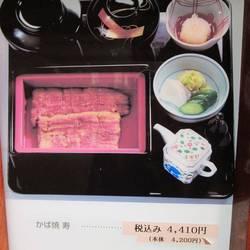 [うなぎ]野田岩 日本橋高島屋店