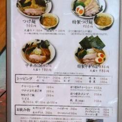 [ラーメン]麺屋みちしるべ