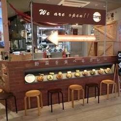 [カレーライス]野菜を食べるカレーcamp 新宿ミロード店