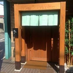 [寿司屋]越乃