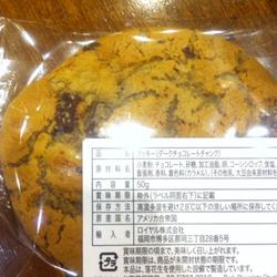 しっとりした食感と甘いクッキー生地が珈琲によく合います。