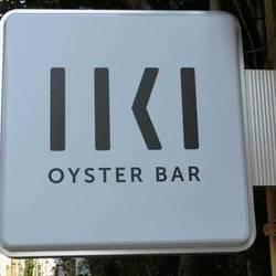 [オイスターバー]IKI Oyster Bar