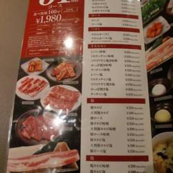 [焼肉・ホルモン(和食)]いちばん 東灘店