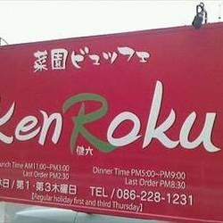[バイキング]Ken Roku