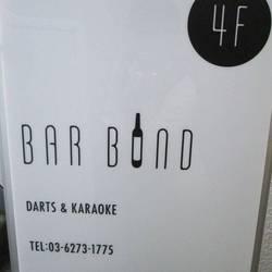 [バー]Bar bond