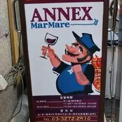 [バー]Mar Mare ANNEX
