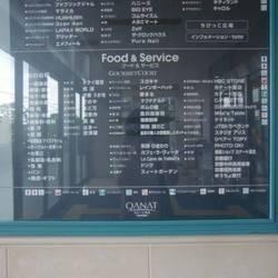 [中華料理]福泰厨房