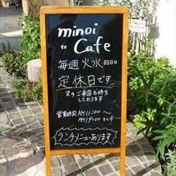 [カフェ]minoi ts cafe
