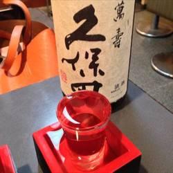 [寿司屋]山清鮨