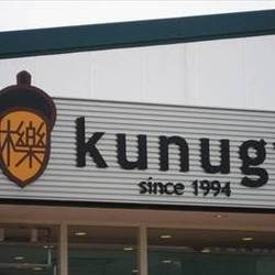 [洋菓子]kunugi マリーナホップ店