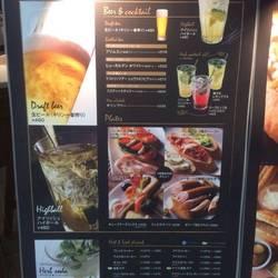 [カフェ]DOUTORコーヒーショップ 羽田空港店