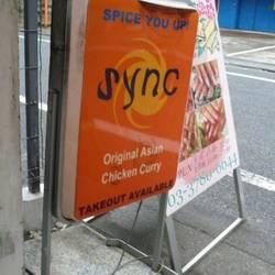 [カレーライス]sync 恵比寿店
