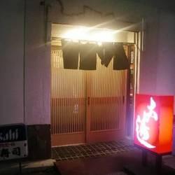 [寿司屋]大寿司
