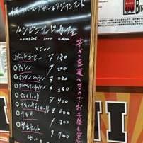 [インドカレー]ルンビニ フードカフェ スーパーアークス北24条店