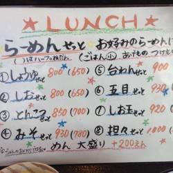 [中華料理]中華 卵料理のお店 卯龍