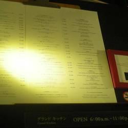 [洋食屋]パレスホテル東京 GRAND KITCHEN