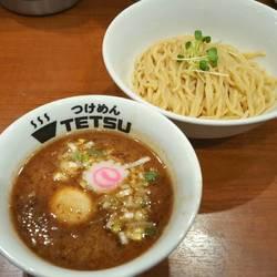 [つけ麺]つけめんTETSU ラクーア店