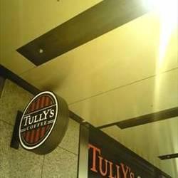 [カフェ]タリーズコーヒー 三井住友海上駿河台ビル店