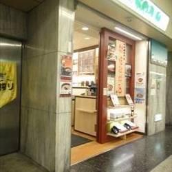 [担々麺]想吃担担面 栄店