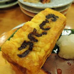[回転寿司]ジャンボおしどり寿司 希望ヶ丘店