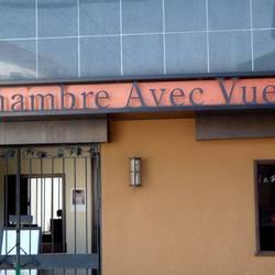 [フレンチ]CHAMBRE AVEC VUE