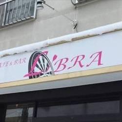 [バー]CAFE&BAR LIBRA