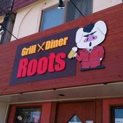 [ダイニングバー]Grill×Diner Roots