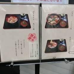 [寿司屋]やま輝