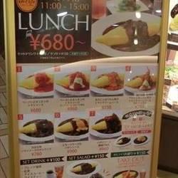 [カフェ]66cafe 六本木六丁目食堂 飯田橋店