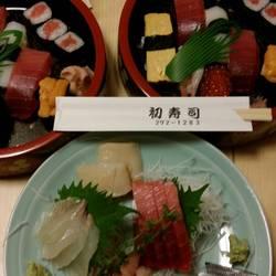 [寿司屋]初寿司