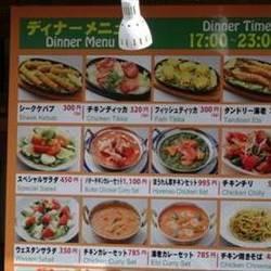 [インドカレー]Curry House Barsha バルサ