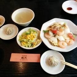 [中華料理]中国料理泰光