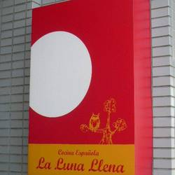 [スペイン料理]La Luna Llena