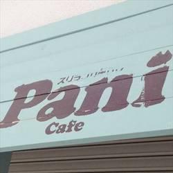 [カフェ]Pani cafe