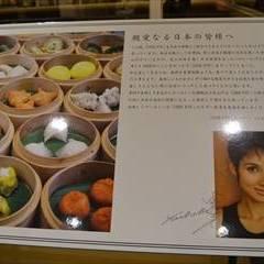 [中華料理]DIM JOY 武蔵小杉店