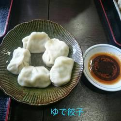 [餃子]ホワイト餃子 三郷店