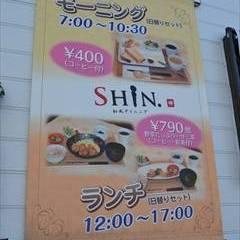 [食堂・定食]SHIN.