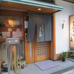 [日本料理]日本橋元禄