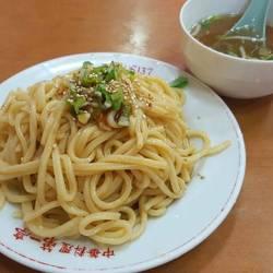 [台湾料理]第一亭