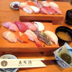 [寿司屋]寿司源