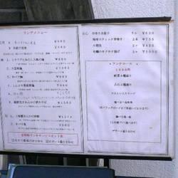 [中華料理]広味坊 烏山店