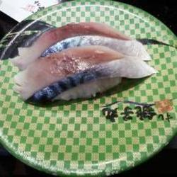 [回転寿司]すし銚子丸 高洲店