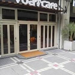 [洋食屋]VOAT cafe