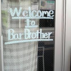 [バー]Bar Brother