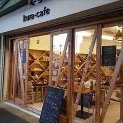 [カフェ]kura‐cafe
