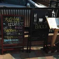 [野菜料理]BACCA Fukuoka