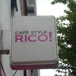 [お好み焼き]CAFE STYLE RICO!