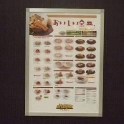 [イタリアン]アルカシーノ イオン八幡東店