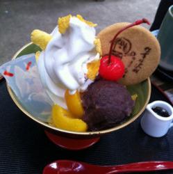 [和菓子]鬼太郎茶屋